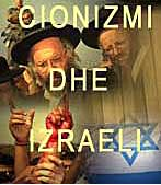 Cionizmi dhe Izraeli - Perkthyer ne Shqip