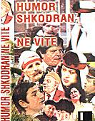 Muzik Shqip MP3